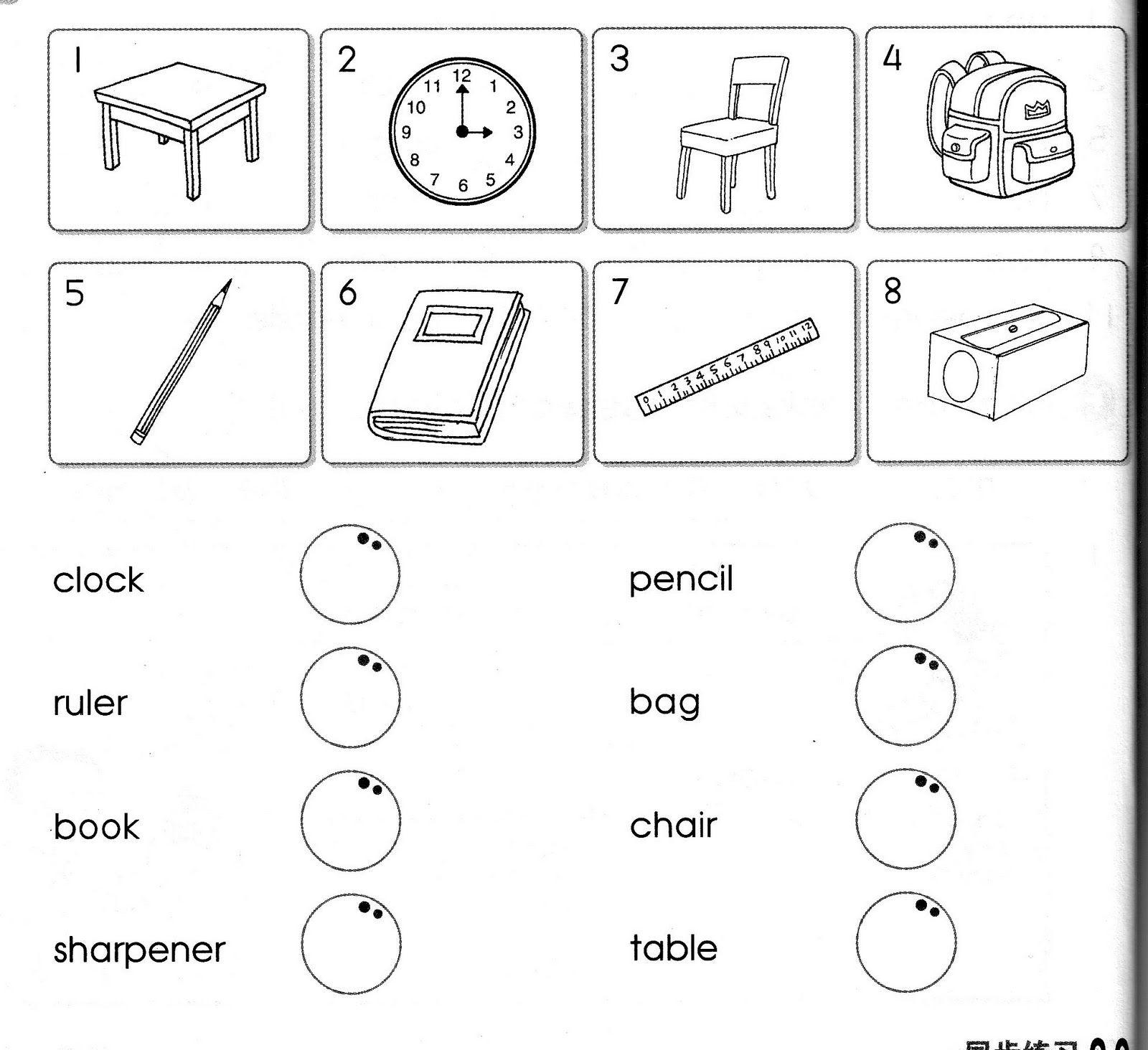 worksheettopic2myschoolthingsinmyclassroomjpg 1600 1464 – Classroom Worksheets