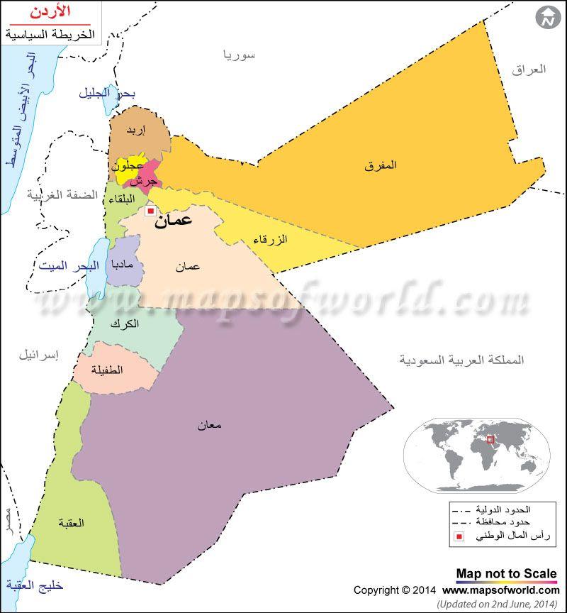 الجزائر خريطة Map