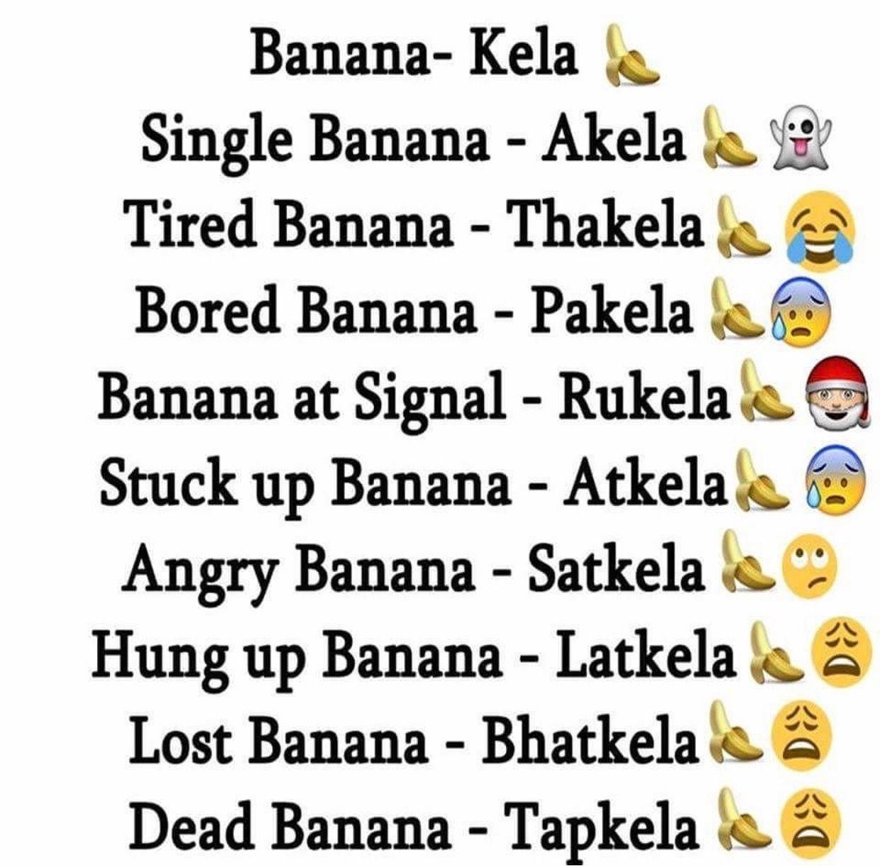 Hahaha sab kela    | funny indian jokes | Funny jokes, Jokes