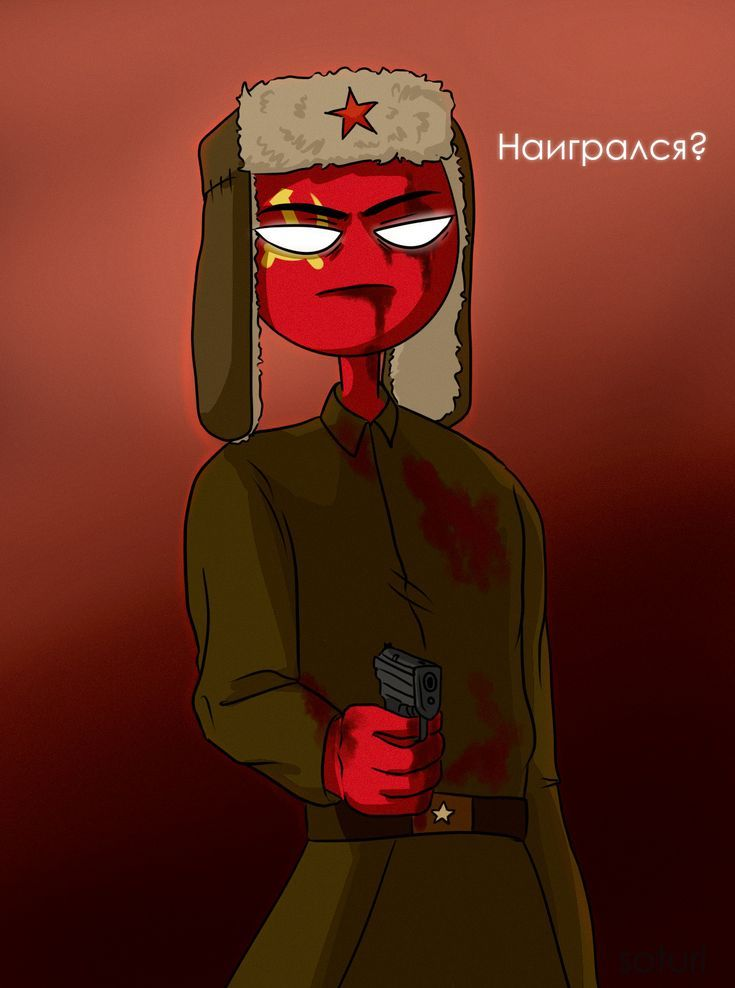Пин на доске Countryhuman Russia is the best