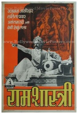 Download Ramshastri Full-Movie Free