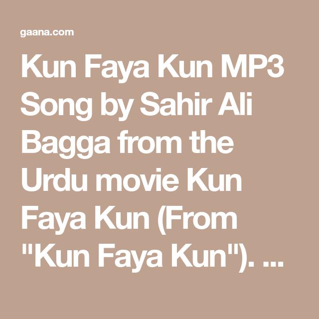 Kun Faya Kun Mp3 Song By Sahir Ali Bagga From The Urdu Movie Kun Faya Kun From Kun Faya Kun Download Kun Faya Kun Song On G Songs Bollywood Music Mp3