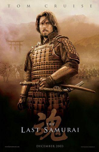 The Last Samurai Fan Art The Last Samurai Movie Poster Filme Samurai Kultfilm