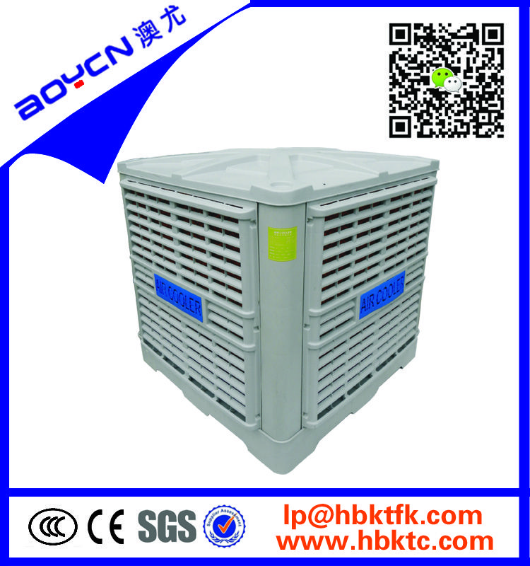 AOYCN desert industrial evaporative air conditioner