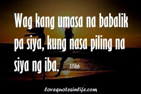 Kung wala kang dating quotes