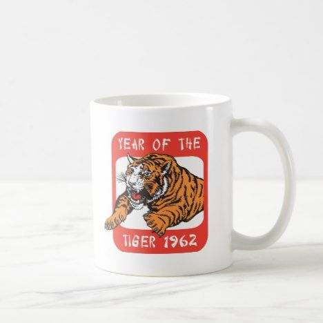 chinese year of the tiger 1962 gift coffee mug newyear mugs - Chinese New Year 1962