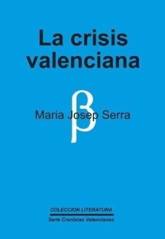 Un libro analiza cómo se gestó La crisis valenciana y las posibilidades de futuro de la Comunitat – Periódicos y revistas – Noticias, última hora, vídeos y fotos de Periódicos y revistas en lainformacion.com