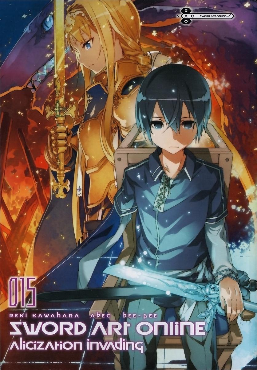 Sao Alicization Invading Vol15 Sword Art Sword Art