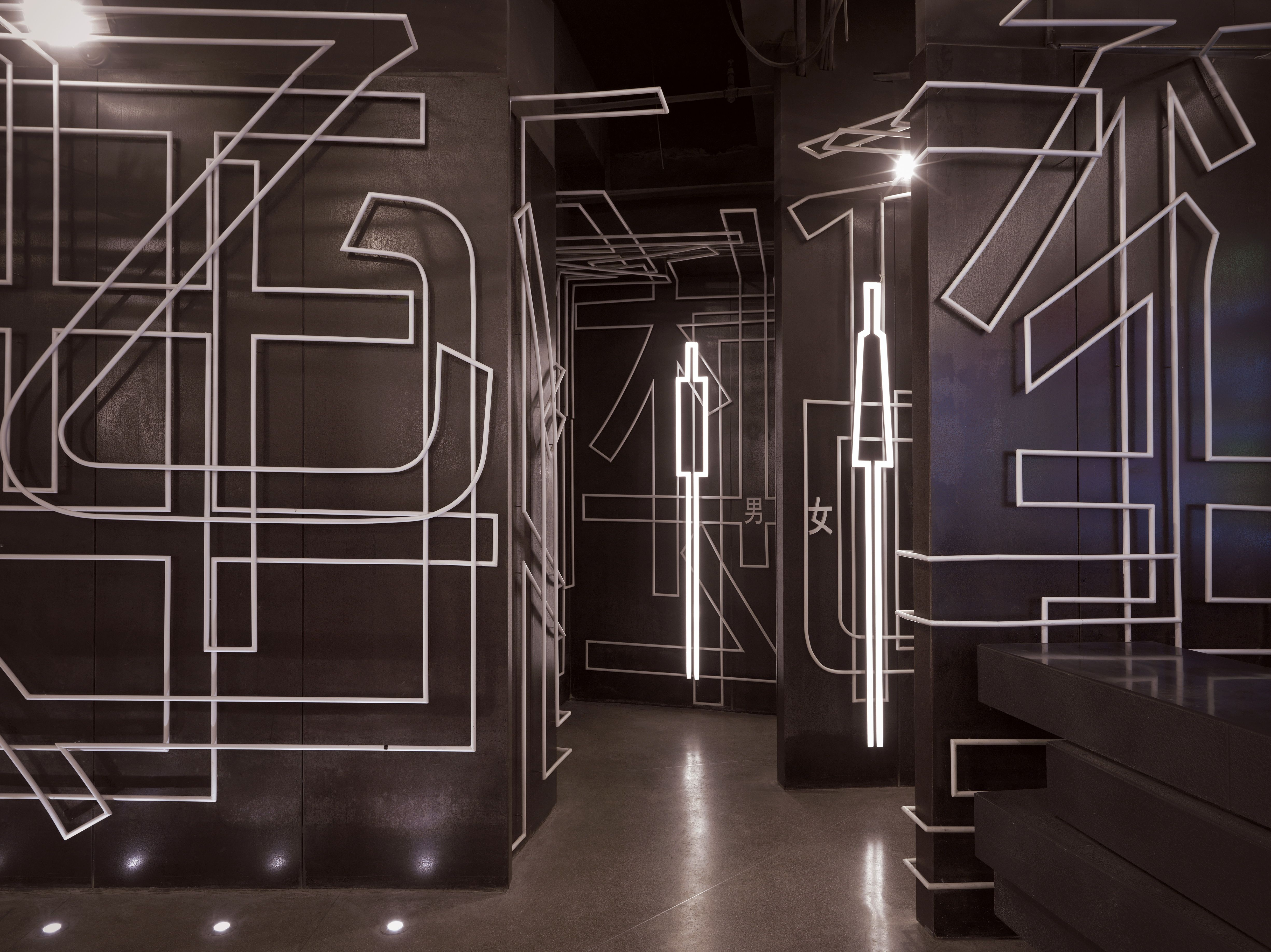 The components of Chinese characters take centre stage in One Plus  Partnership's design of a new cinema in Wuhan, China.