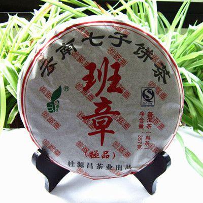 $29.99 (Buy here: https://alitems.com/g/1e8d114494ebda23ff8b16525dc3e8/?i=5&ulp=https%3A%2F%2Fwww.aliexpress.com%2Fitem%2FSeven-yunnan-tea-cakes-PU-er-cooked-tea-old-class-tea-trees-chapter-357-tea-cake%2F1809972287.html ) Seven yunnan tea cakes PU er cooked tea old class tea trees chapter 357 tea cake for just $29.99