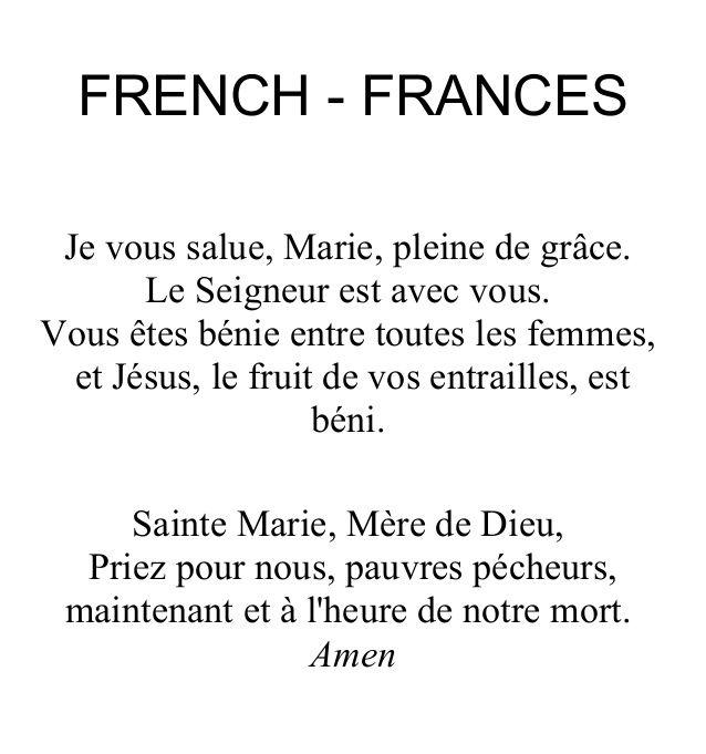 Hail Mary Hail Mary In French Hail Mary Hail Mary Prayer
