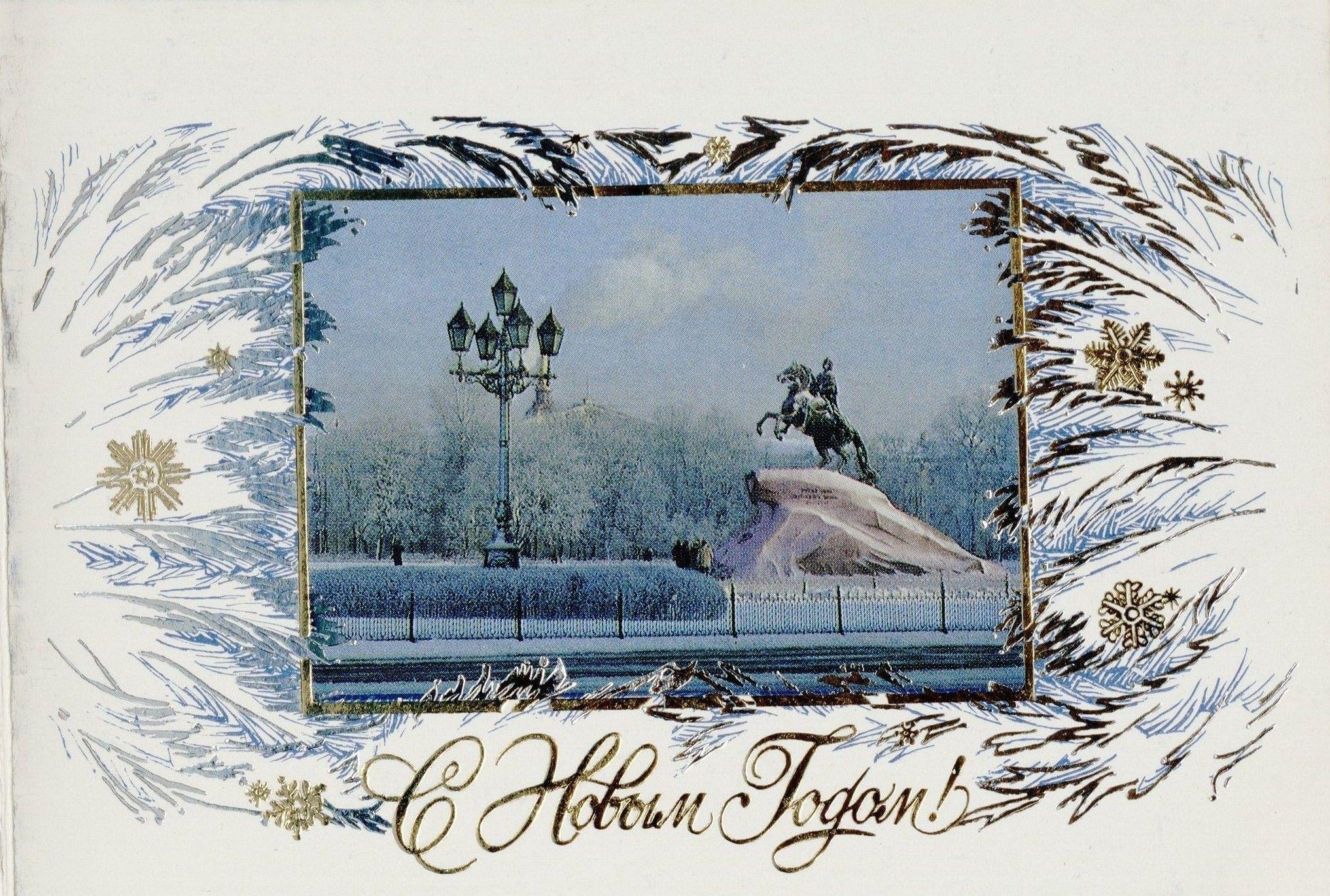 комоды классическом лениздат открытки породе