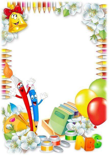 Nasha Nachalnaya Shkola Preschool Crafts School Murals School Frame