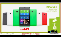 Nokia X Now Available In Saudi Arabia Jarir Bookstore Priced Sar 449 Nokia Nokia Phone Saudi Arabia