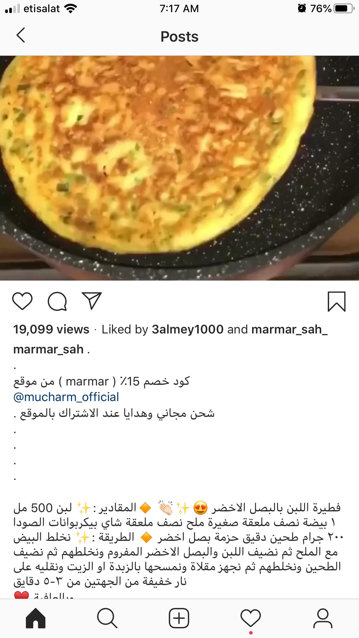 Pin By Mamoon Nazzal On الخبز Food Snacks Arabic Food