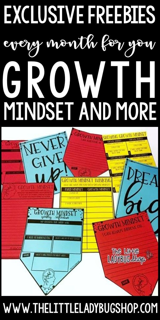 Classroom printables freebies for your classroom every single month! Growth Mindset Freebies, Writer's Notebook Freebies, and more- www.thelittleladybugshop.com subscriber library
