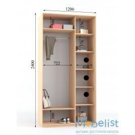 "Sliding wardrobe 2 doors ""Premium"" (120x60x240), buy in Kiev with …"