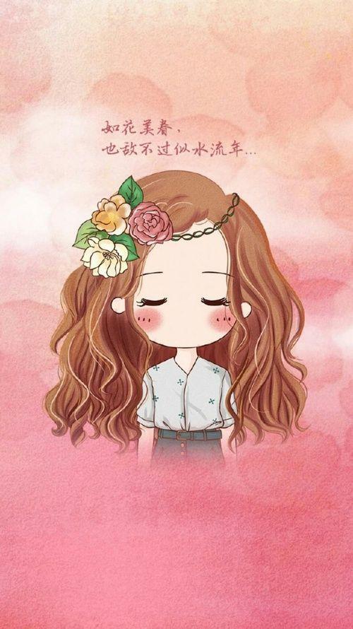 Xiao Wei, Little Wei,  art girl, baby, baby doll, baby girl, background, beautiful, beautiful girl, beauty, beauty girl, cartoon, colorful, cute baby, desing, drawing, fashion, girl, illustration, illustration girl, kawaii, little girl, princess, sweet gi