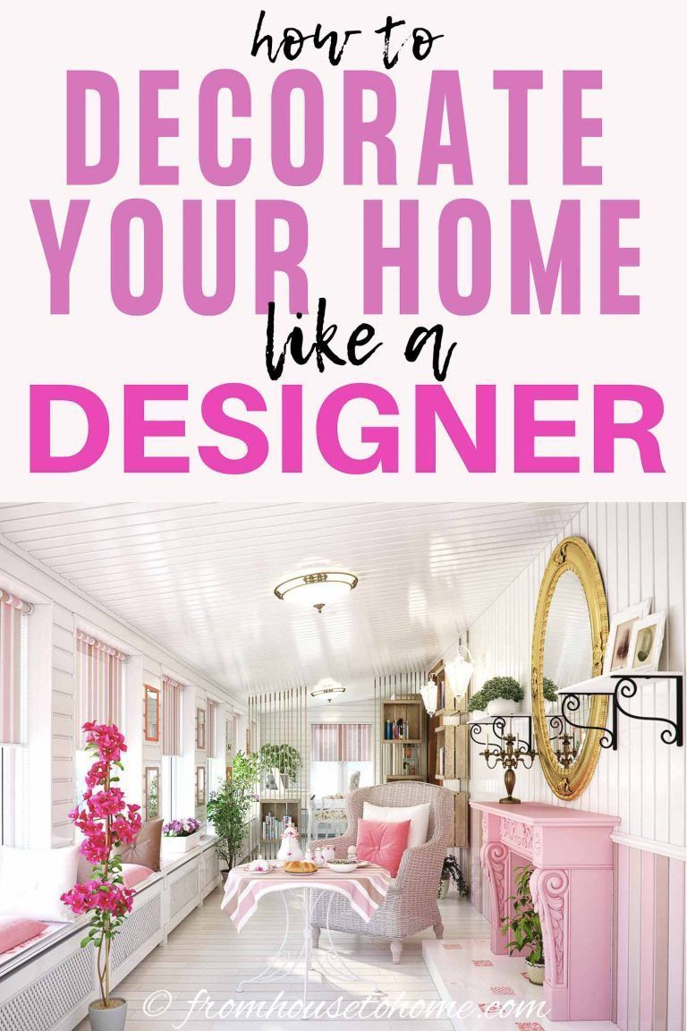 Whether you're decorating your first home or you're an expert, these interior design principles will help you create rooms you love to live in #fromhousetohome   #decoratingtips #roommakeover