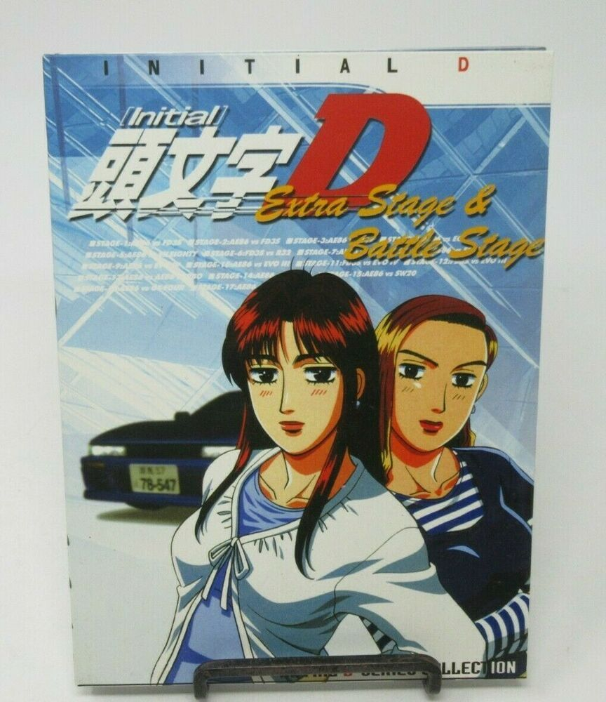 INITIAL D EXTRA STAGE & BATTLE STAGE SERIES ANIME 2