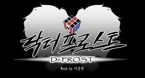 Baka-Updates Manga - Dr. Frost