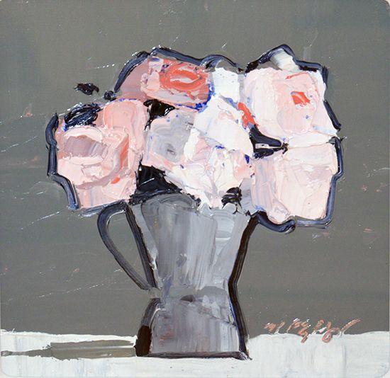 Mhairi McGregor RSW | Billcliffe Gallery