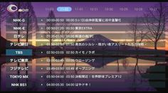 Watch Real Time Live Streaming Tv Broadcasts From Asian Countries