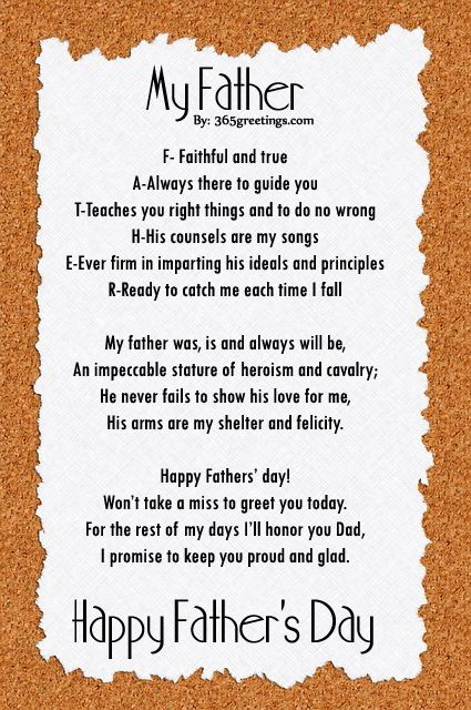 fathers day poems from step son