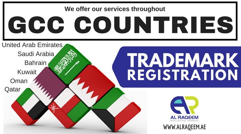 We offer our services throughout GCC countries  To know more