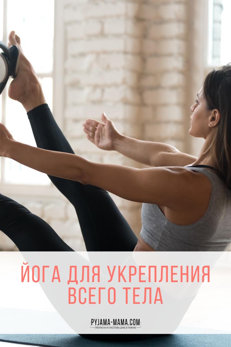 занятия дома для похудения