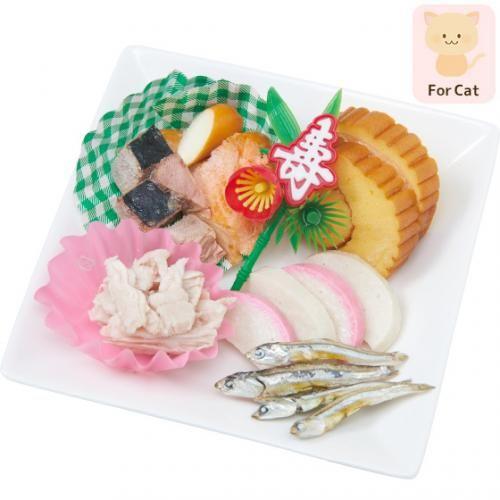 店舗受取予約商品 猫用おせち イオンペット Aeon Pet 公式通販サイト ペット用品 ペットフード販売専門店 ペットフード おせち ペット