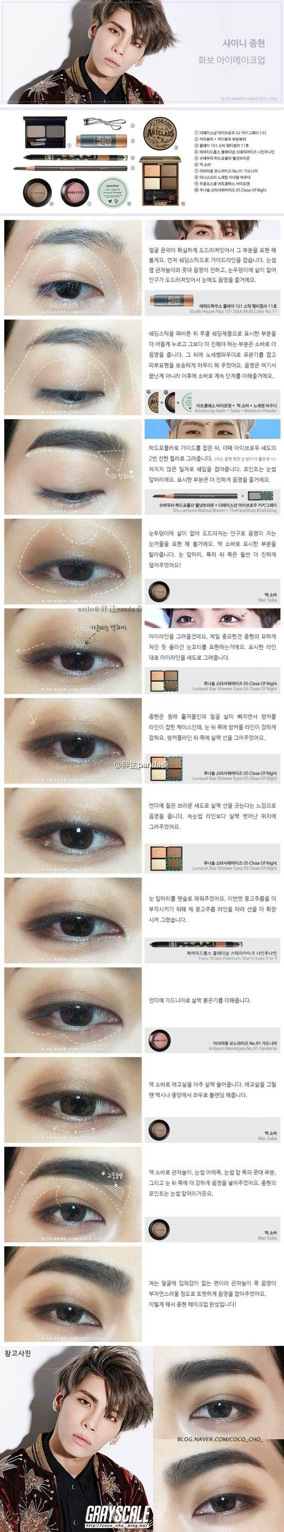 Shinee Jonghyun Korean Kpop Idol Makeup Tutorial Cr Coco Cho Blog Me Kpop Makeup Tutorial Korean Eye Makeup Eye Makeup