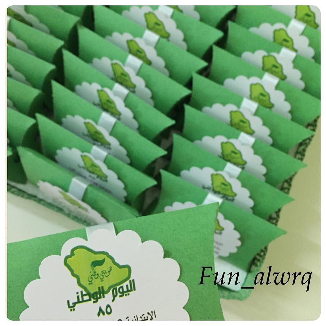 19 Likes 3 Comments مطويات توزيعات فن الورق Fun Alwrq On Instagram تنفيذ توزيعات اليوم الوطني لعميل Eid Gifts School Decorations National Day Saudi