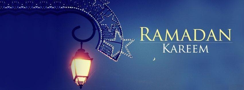 كلام عن رمضان بالانجليزي مترجم موسوعة طيوف Ramadan Kareem Ramadan Kareem