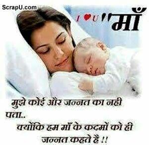 Pin By Farhana Khanz On Meri Maa Pinterest Happy Mothers