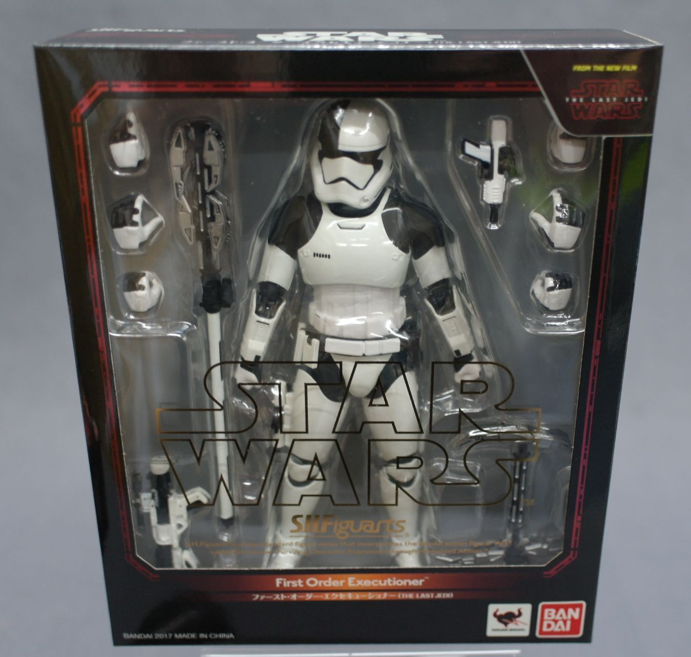 Figuarts Star Wars The Last Jedi FIRST ORDER EXECUTIONER action figure S.H