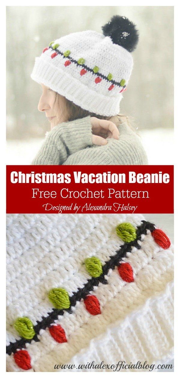 Christmas Vacation Beanie Hat Free Crochet Pattern #freecrochetpatterns  #beaniehat  #crochethatpattern  #christmashat  #christmasgifts