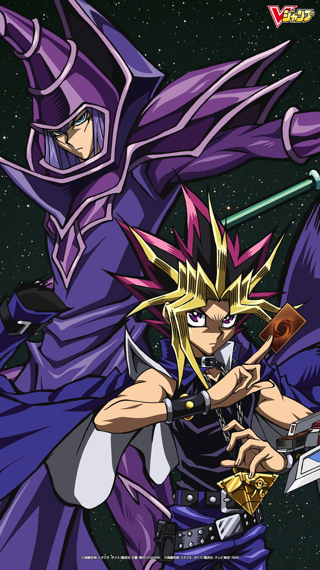 YuGiOh! Duel Monsters Colored by skytabula.deviantart