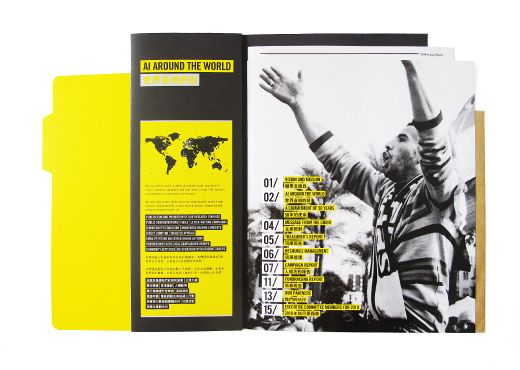 Amnesty International Hong Kong Annual Report 2010 by TGIF , via Behance