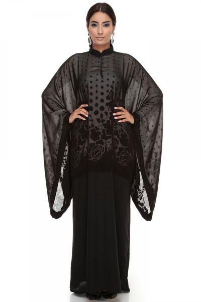 7899b333f موديلات عبايات خليجية رائعه جدا وفخمة | Jamilah | Hijab Outfits in ...