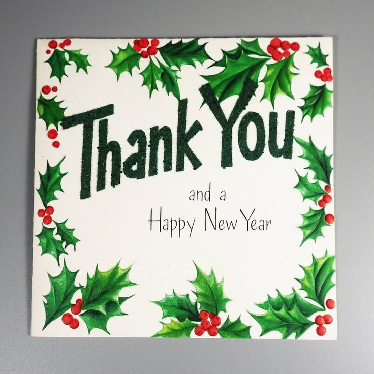 Hallmark Vintage Christmas Thank You New Year Greeting Card - Unused