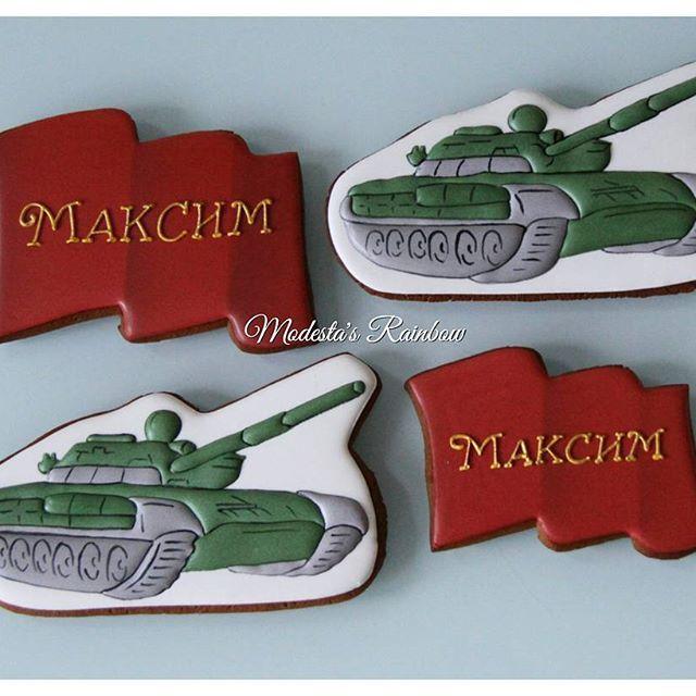 Танки для двух Максимов, папы и сына #royalicingcookies # ...
