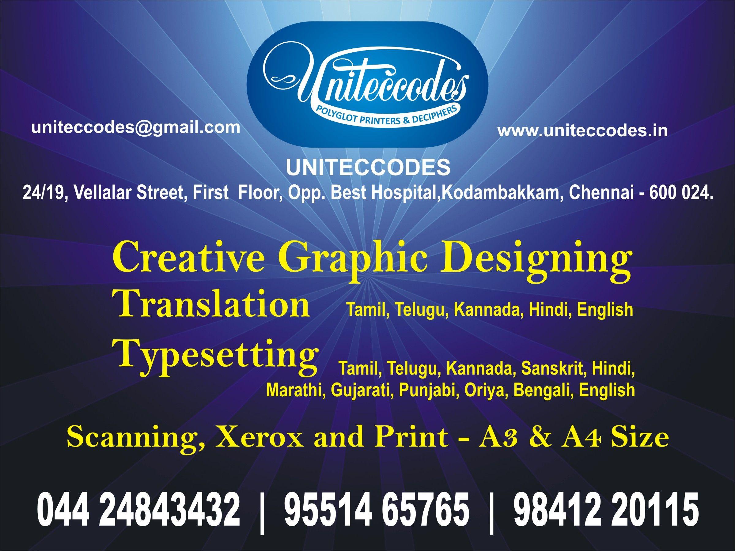 Chennai Translator - English Hindi Tamil Telugu Kannada