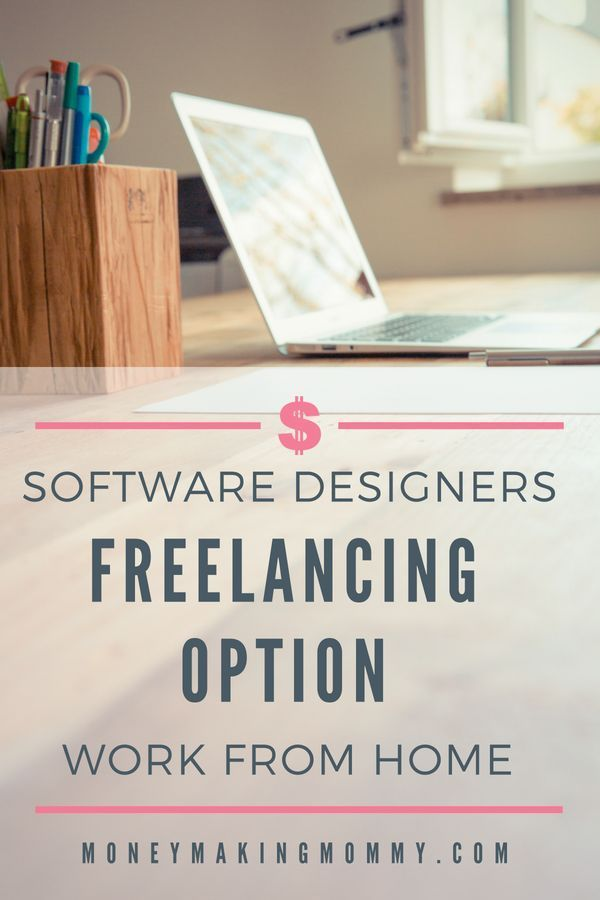 Art and Logic Loves Freelance Software Designers (Work at Home!) #softwaredesign