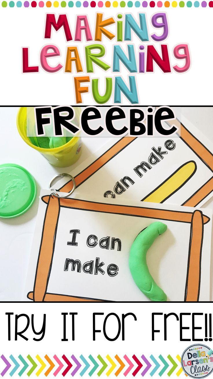 Free fun hands on play doh center. Perfect for morning work or for ...