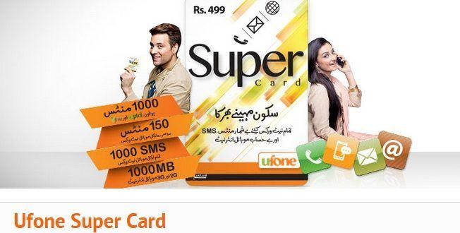 ufone super card  offer mini family plus 275