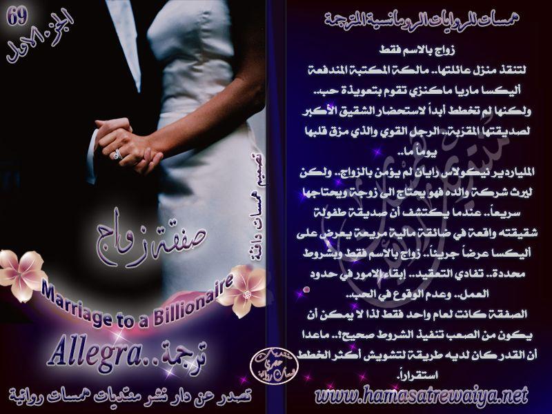 Epingle Sur روايات مترجمة رومانسية