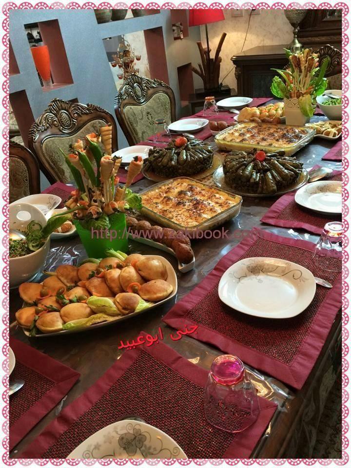 كيف تحضر عزومة ملكية لضيوفك زاكي Food Crafts Cooking Recipes Arabic Food