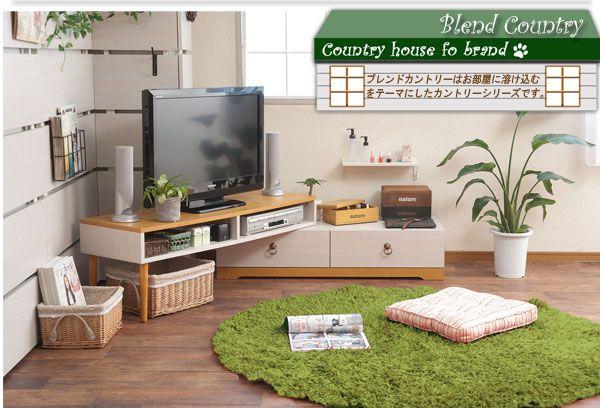 Kyotonya Honpo Rakutenichibaten Rakuten Global Market Slide Stretch Snack Tv Units Lowboard White Natural Wood L Shaped Corner Board