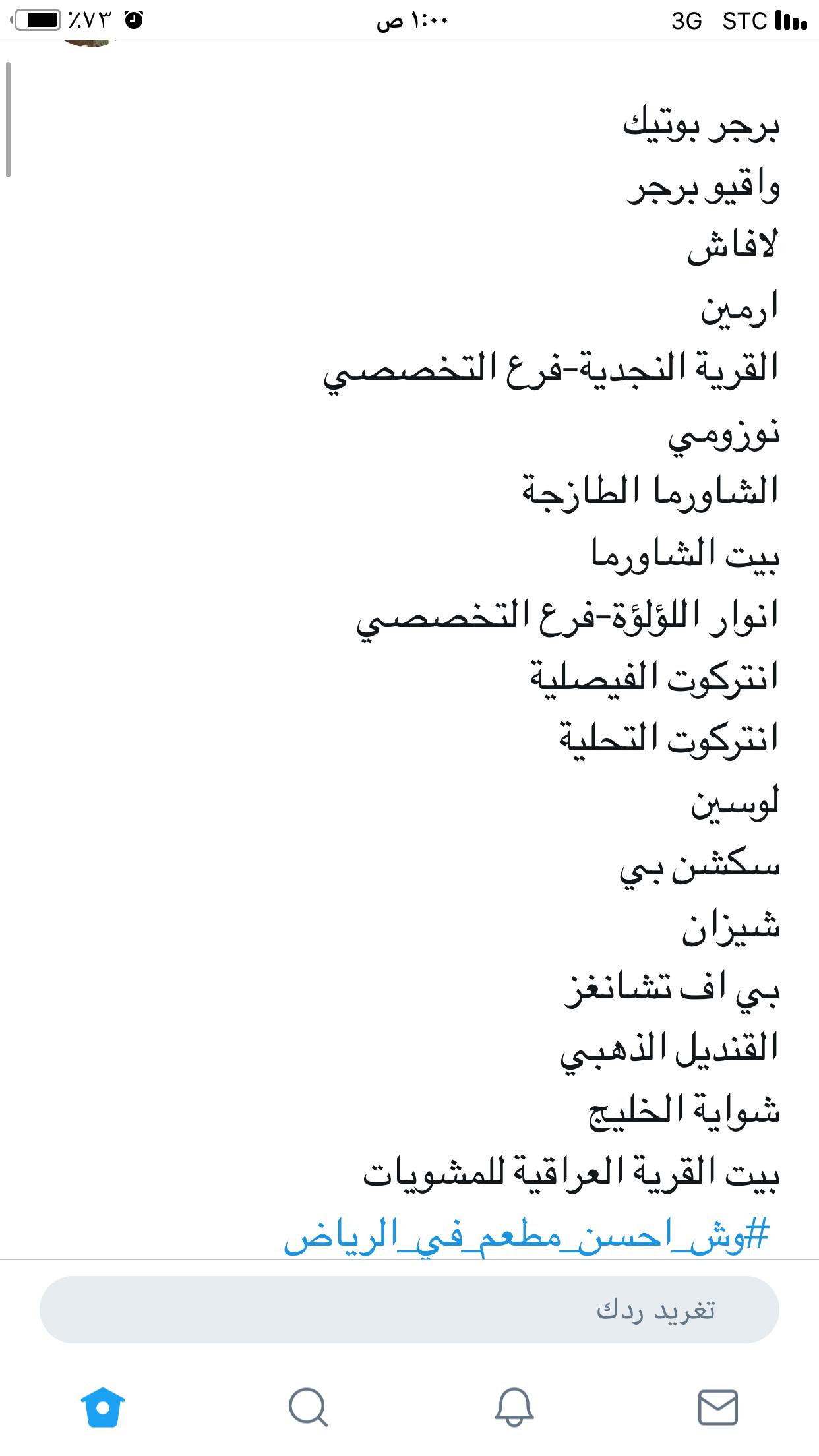 Pin By Amjaade Al Halwan On Riyadh Math Math Equations Riyadh